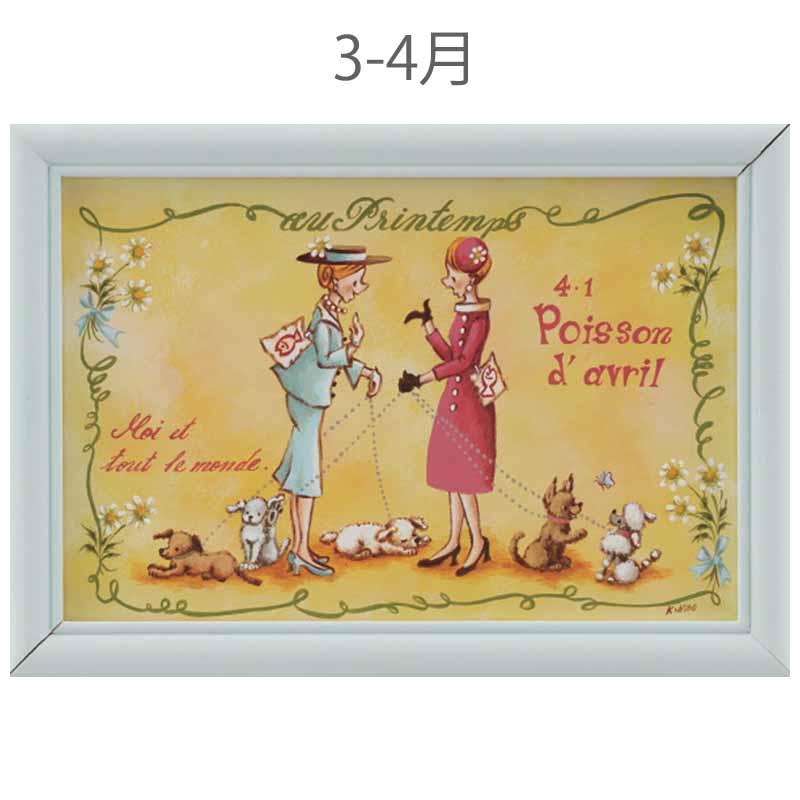 405-22002 エレナ・エ・ルポンカレンダー 2022【K】