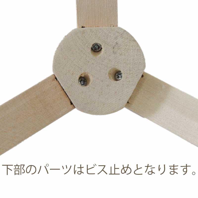 425-00802 英国式ワインテーブル<br>【トールペイント 材料】