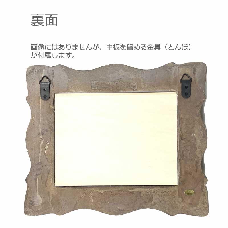 417-2395 ブランシェフレーム中板付き【K】<br>【トールペイント 材料】