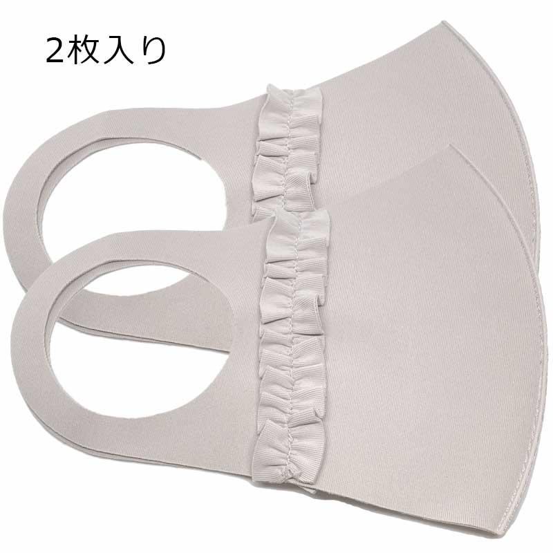 417-2399 フリルマスクアイスグレー2枚入【特】<br>【トールペイント 材料】