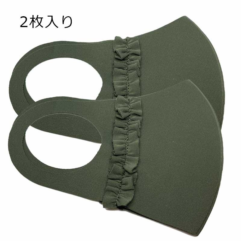 417-2400 フリルマスクオリーブ2枚入【特】<br>【トールペイント 材料】