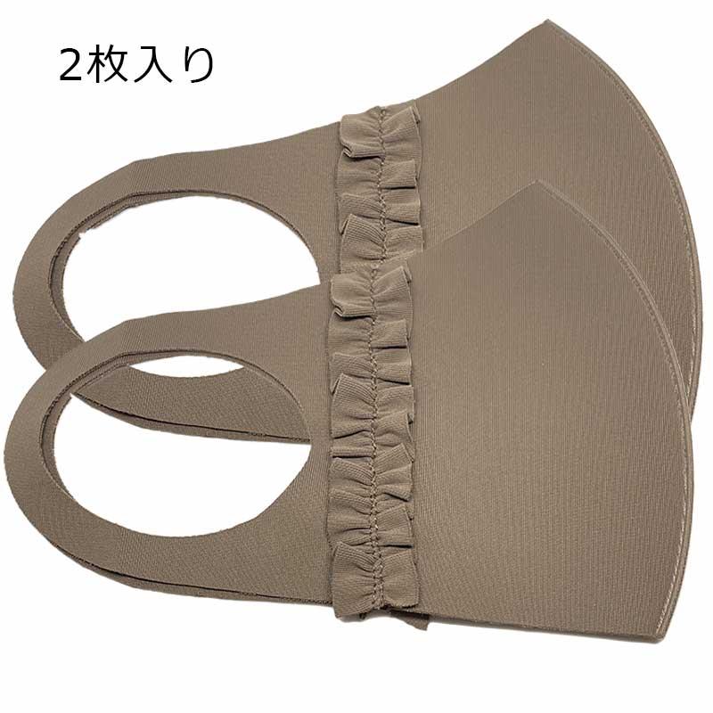 417-2401 フリルマスクコーヒー2枚入【特】<br>【トールペイント 材料】