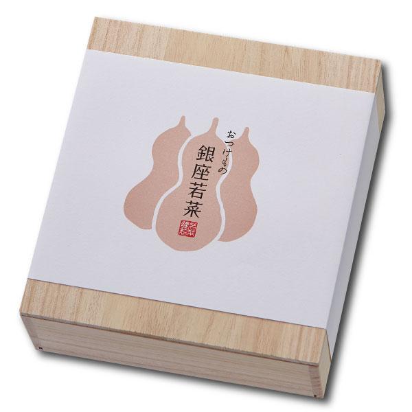 銀座お詰合せ 木箱入(G-2)