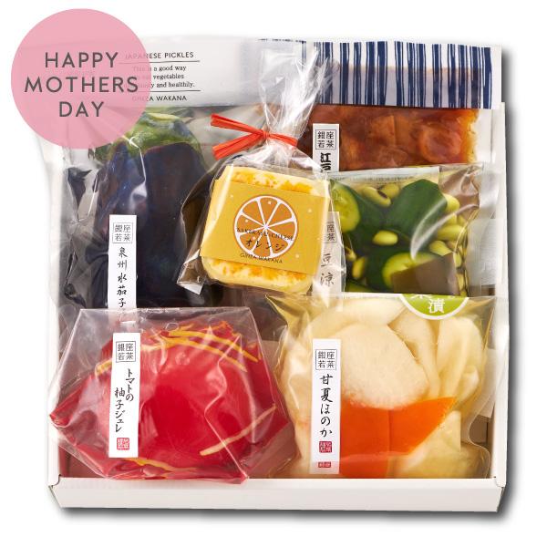 【母の日セット】季節のお詰合せB<メッセージカード付>