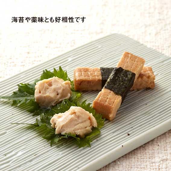 味噌漬寄せ豆腐 お詰め合せ