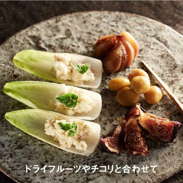 銀座のチーズお詰合せ(味噌漬・酒粕漬)