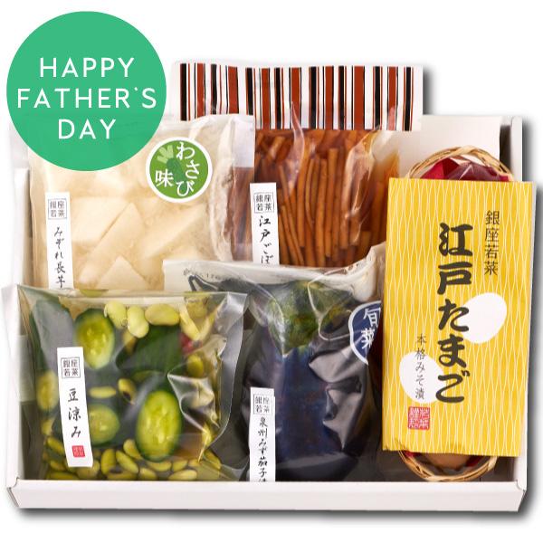 【父の日セットA】旬菜のお詰合せ