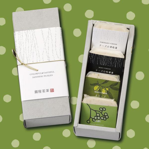 季節の小さなチーズ4種 (味噌・酒粕・オリーブ・山椒)