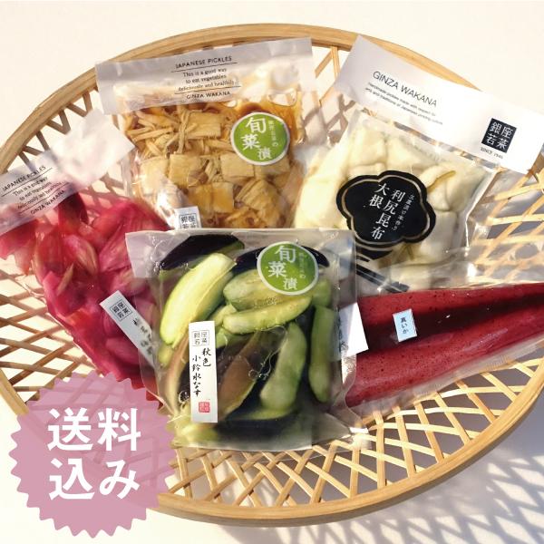 【特別価格】今月のおうち飲みセット・9月(送料込み)