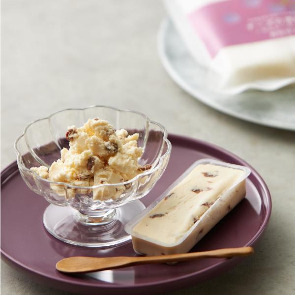 【送料サービス】銀座のチーズハーフサイズ4種お試しセット
