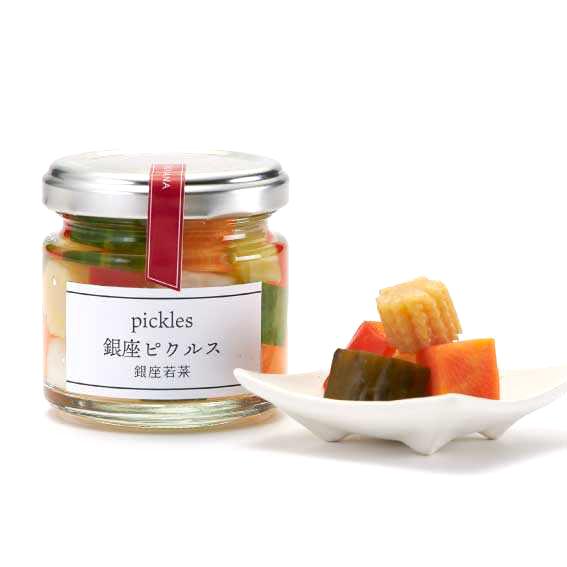 銀座ピクルス(瓶)