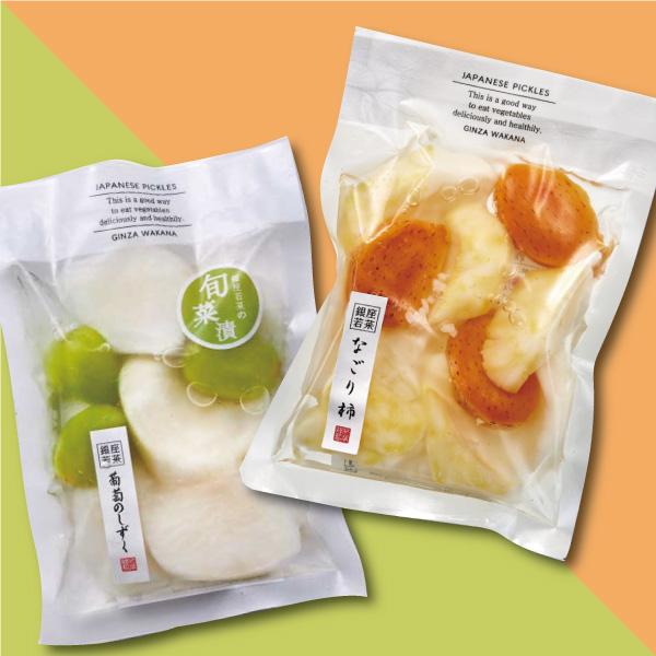 【17日までの限定販売】食べ比べ!葡萄のしずく&なごり柿(季節のフルーツ大根)