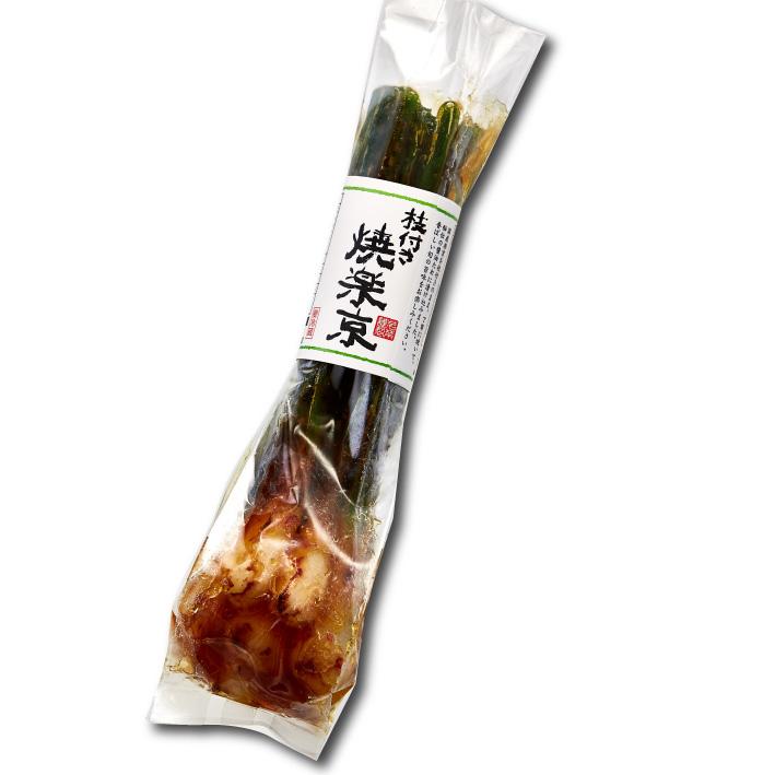 枝付き焼楽京(らっきょう)