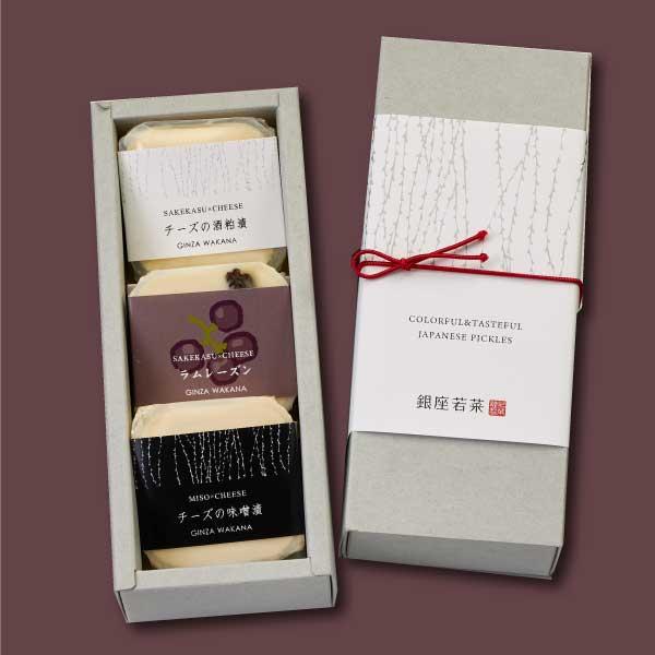 季節の小さなチーズ3種 (味噌・酒粕・ラムレーズン)