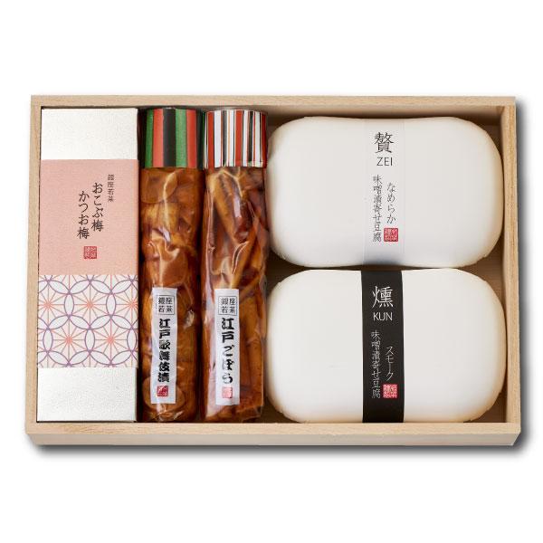 銀座お詰合せ 木箱入 粋(すい)