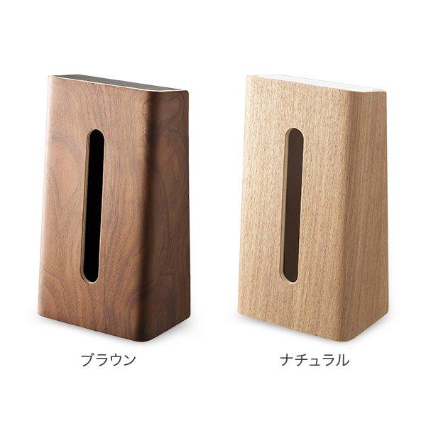 ティッシュケース スタンド RIN リン 山崎実業 縦置き ティッシュボックス ティッシュカバー ティッシュペーパー シンプル おしゃれ