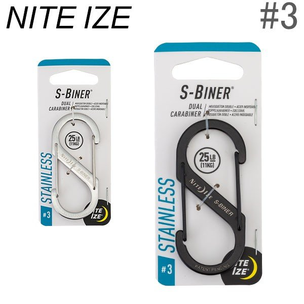 ナイトアイズ NiteIze エスビナー #3 ステンレススチール SB3-03 S-Biner Dual Carabiner #3 カラビナ キーホルダー S字 キーリング フック ★