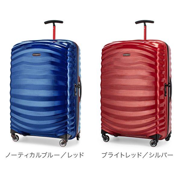 サムソナイト Samsonite スーツケース 98.5L ライトショック スポーツ スピナー 75cm 軽量 105267 Lite-Shock Sport キャリーバッグ ★