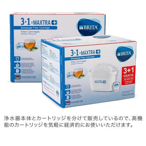 ブリタ Brita マクストラプラス カートリッジ 8個セット 1032365 Maxtra Plus 4 x2 浄水器 整水器 交換フィルター ★
