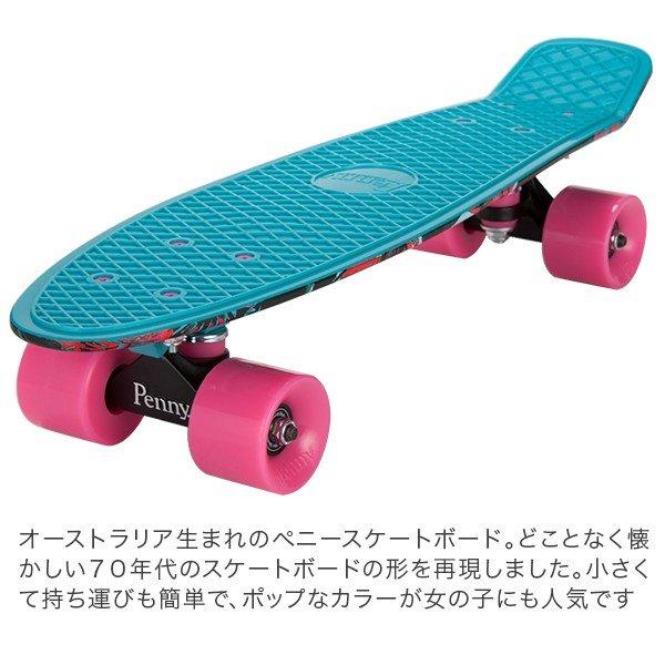 ペニー スケートボード Penny Skateboards スケボー 22インチ Graphicsシリーズ PNYCOMP223 ミニクルーザー コンプリート グラフィック おしゃれ カラフル ★