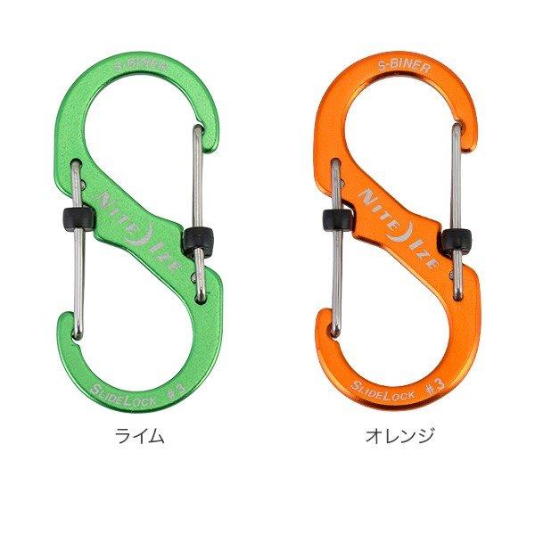 ナイトアイズ NiteIze エスビナー スライドロック #3 アルミニウム LSBA3 S-Biner SlideLock #3 カラビナ キーホルダー S字 キーリング ★