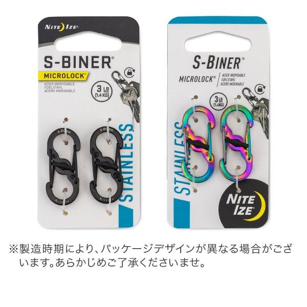 ナイトアイズ NiteIze エスビナー マイクロロック 2個セット ステンレススチール LSBM S-Biner MicroLock 2Pack カラビナ キーホルダー S字 ★