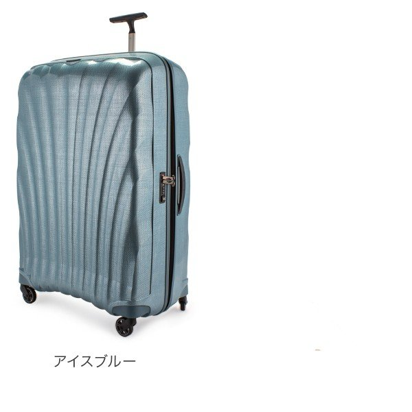 サムソナイト Samsonite スーツケース 144L 軽量 コスモライト3.0 スピナー 86cm 73353 Cosmolite 3.0 SPINNER 86/33 FL2 キャリーバッグ ★