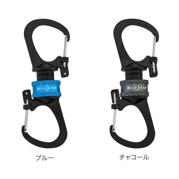 ナイトアイズ NiteIze 360° マグネット スライドロック カラビナ MSBL SlideLock 360 Magnetic Locking Dual Carabiner キーホルダー S字 ★