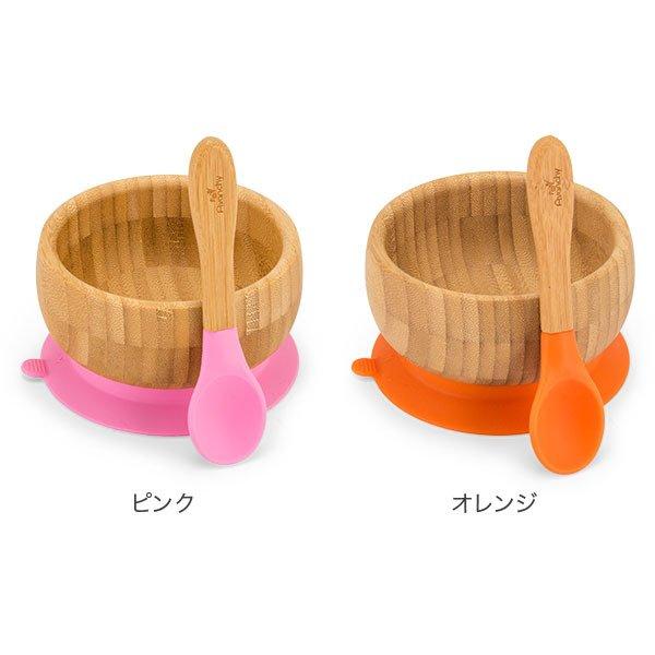 アヴァンシー Avanchy ベビー 食器 吸盤付き 竹のボウル + スプーン セット ひっくり返らない ボウル 竹食器 離乳食 Bamboo Baby Bowl