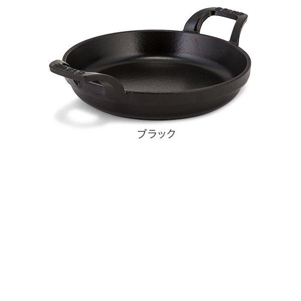 【全品5%OFFクーポン コードglv】ストウブ 鍋 Staub ラウンド スタッカブルディッシュ 16cm グラタン皿 IH対応 ホーロー おしゃれ オーブン皿 Round Stackable Dish ★