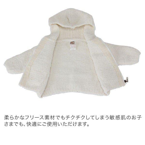 【国内検針済】カシウェア Kashwere ベビーパーカー フードジャケット 赤ちゃん 子供用 ふわふわ 無地 BH-51 Hooded Jacket Solid Baby ★