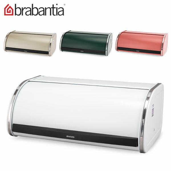 ブラバンシア Brabantia ブレッドビン フードストレージ ロールトップ ブレッドケース パン 収納 Food Strage Roll Top Bread Bin  ★【同梱不可】