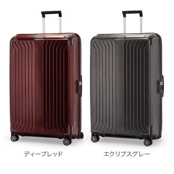 サムソナイト Samsonite スーツケース 124L 軽量 ライトボックス スピナー 81cm 79301 Lite-Box SPINNER 81/30 キャリーバッグ ★