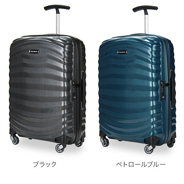 サムソナイト Samsonite ライトショック スピナー 124L 81cm 軽量 スーツケース 62767 Lite Shock SPINNER 81/30 キャリーバッグ 4輪 キャリー ★