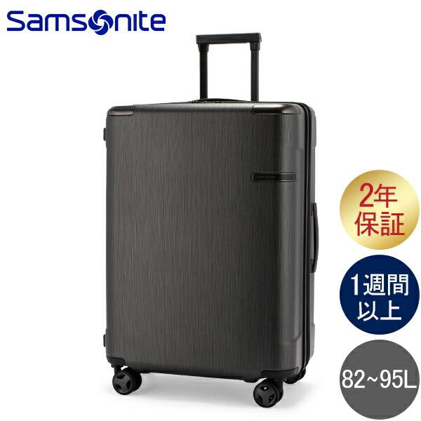 【10%OFFクーポン】 サムソナイト Samsonite スーツケース 82-95L エヴォア スピナー 69cm エキスパンダブル 111415 Evoa SPINNER 69/25 EXP ★ 【同梱不可】