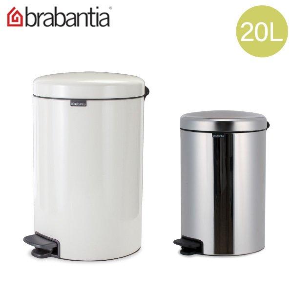 ブラバンシア Brabantia ゴミ箱 20L ペダルビン ソフトクロージング ペダル式 ニューアイコン 11 42 43 ホワイト Metal Inner Bucket インテリア ダストボックス ★【同梱不可】