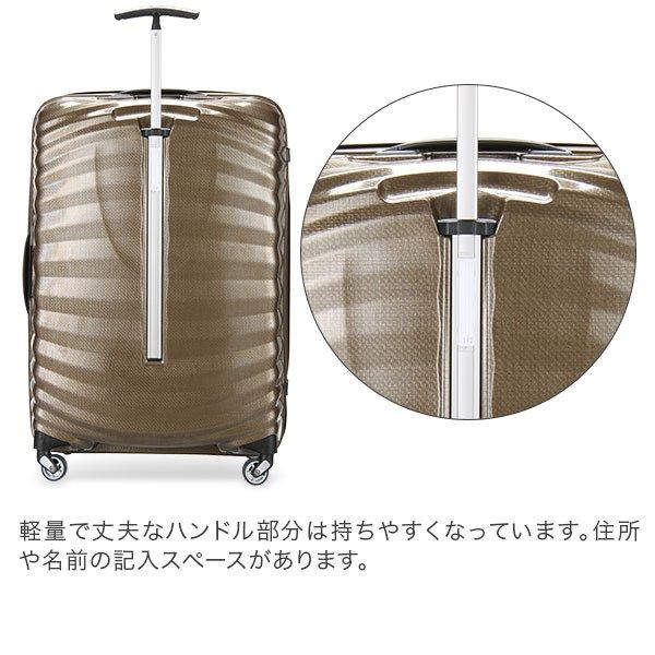 サムソナイト Samsonite ライトショック スピナー 98L 75cm 軽量 62766 Lite Shock SPINNER 75/28 スーツケース キャリーバッグ 4輪 キャリー ★