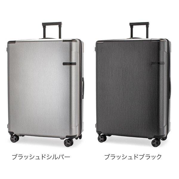 【10%OFFクーポン】 サムソナイト Samsonite スーツケース 128-147L エヴォア スピナー 81cm エキスパンダブル 111417 Evoa SPINNER 81/30 EXP ★ 【同梱不可】