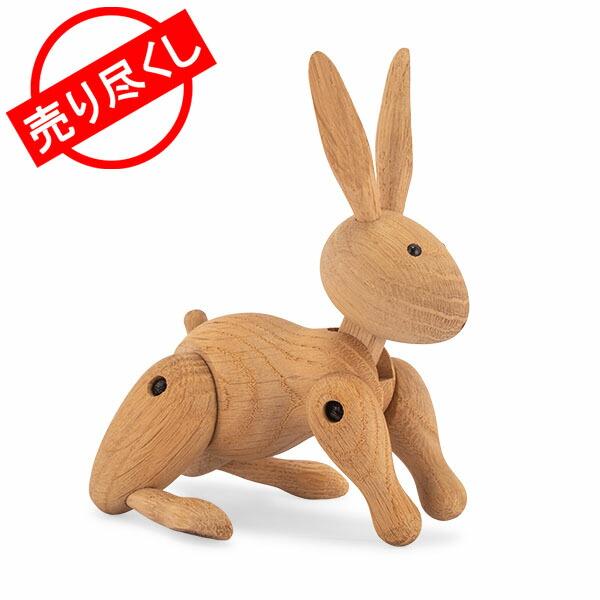 【全品5%OFFクーポン コードglv】Rosendahl ローゼンダール ラビット・ウサギ 木のオブジェ 木製玩具 Kay Bojesen Rabbit, oak 39203 ★