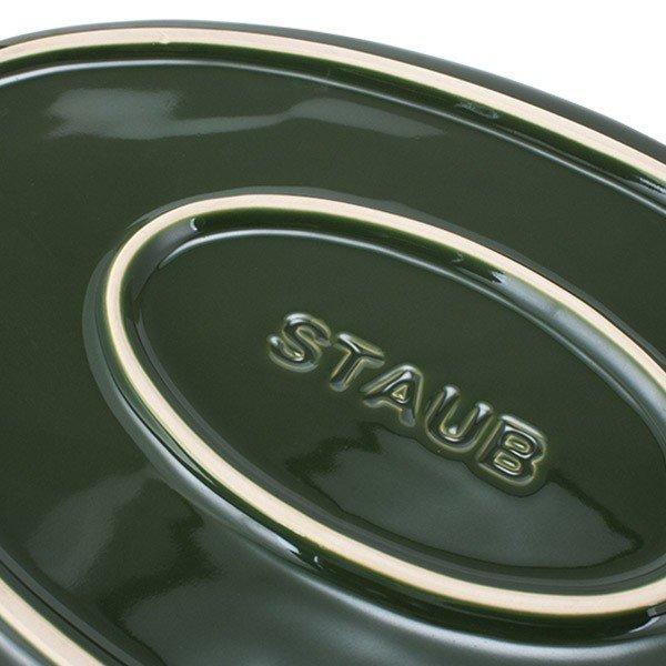 ストウブ Staub オーバルディッシュ 37cm グラタン皿 40511 Roasting Dish oval 食器 キッチン グラタン 皿 耐熱 オーバル オーブン 新生活 ★