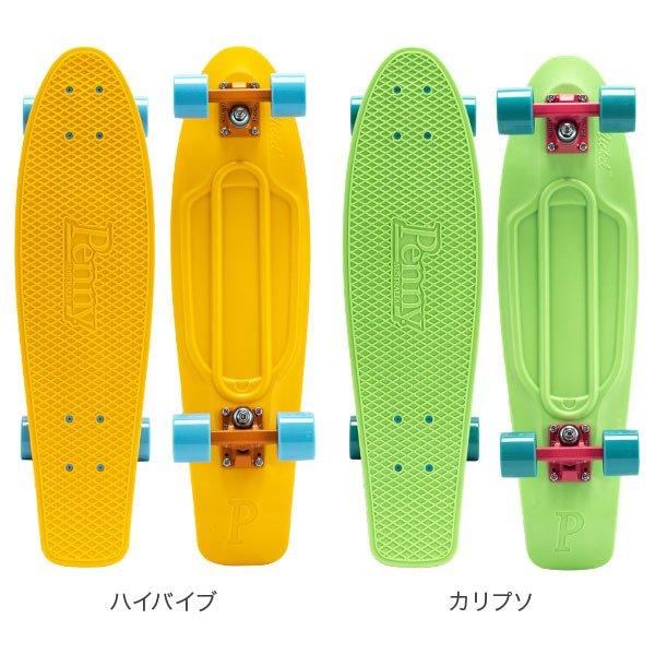 ペニー スケートボード Penny Skateboards スケボー 27インチ ニッケルシリーズ PNYCOMP27 ミニクルーザー コンプリート ★