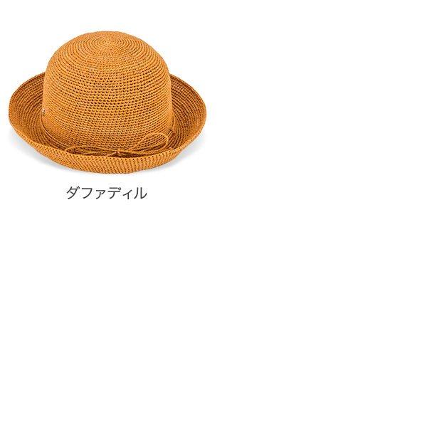 ヘレンカミンスキー Helen Kaminski プロバンス 8 ラフィア ハット 麦わら帽子 Rollable Raffia Crochet Provence 8 レディース 折りたたみ ★