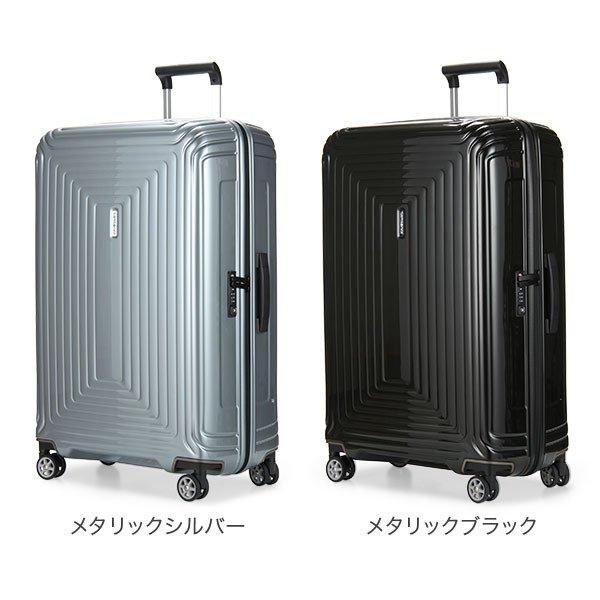 サムソナイト Samsonite スーツケース 94L 軽量 ネオパルス スピナー 75cm 65754 Neopulse SPINNER 75/28 キャリーバッグ ★
