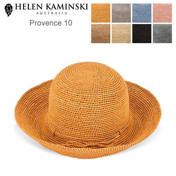 ヘレンカミンスキー Helen Kaminski プロバンス 10 ラフィア ハット 麦わら帽子 Rollable Raffia Crochet Provence 10 レディース 折りたたみ ★