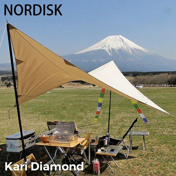 Nordisk ノルディスク カーリダイアモンド10 Kari Diamond 10 Basic ベーシック 142019 テント キャンプ アウトドア 北欧 ★