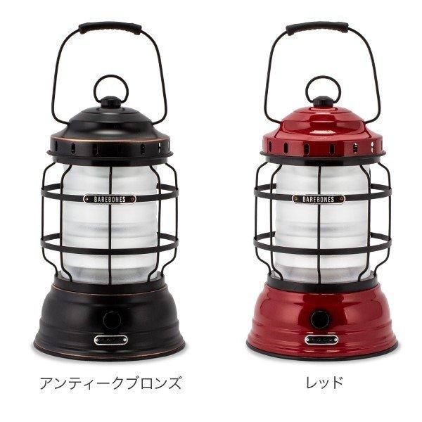 ベアボーンズ リビング Barebones Living フォレストランタン LED アウトドア キャンプ ライト 照明 Forest Lantern V2 ★