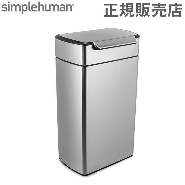 シンプルヒューマン simplehuman ゴミ箱 1年保証 レクタンギュラータッチバーカン 40L CW2014 ペダル式 ダストボックス フタ付き スリム ★