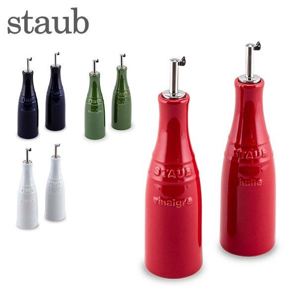 ストウブ Staub オイル&ビネガー ボトル 調味料入れ セラミック Oil & Vinegar Set オイルボトル ビネガーボトル おしゃれ キッチン 新生活