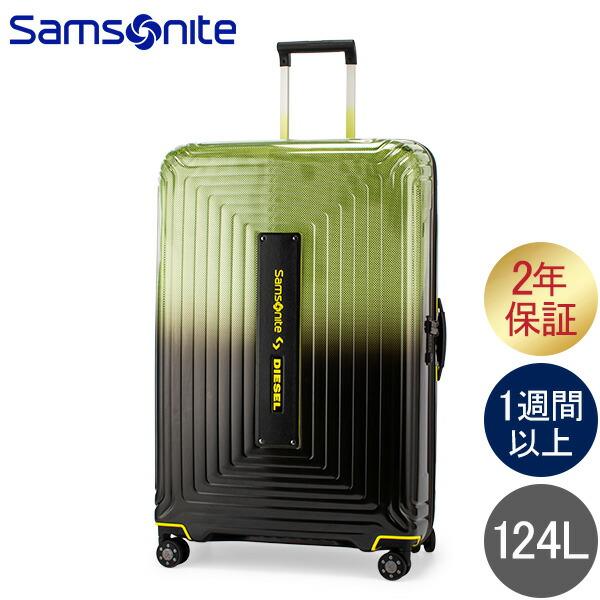 サムソナイト SAMSONITE スーツケース ネオパルス ディーゼル コラボ スピナー 81cm 124L 127152 Neopulse x Diesel 81 SPINNER 81/30 ★