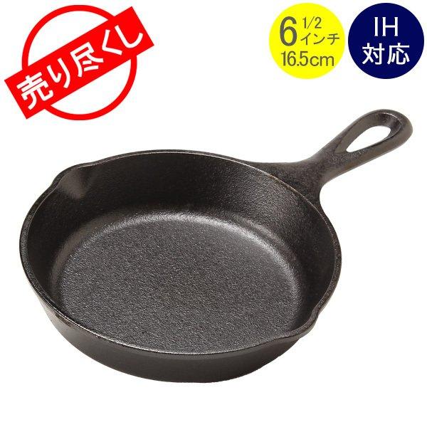 Lodge ロッジ ロジック スキレット 6-1/2インチ L3SK3 Lodge Logic Skillet フライパン グリルパン アウトドア 新生活